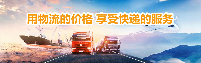天津到长沙轿车托运_宜兴物流公司|宜兴货运公司|宜兴运输公司—铁骑物流